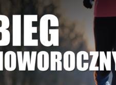 Dokładnie rok temu wronieccy biegacze przygotowywali się na sportowe zmagania w Biegu Noworocznym. W tym roku nie może zabraknąć tych sportowych emocji. We Wronkach stało się to już tradycją, że Nowy Rok przez biegaczy zostaje powitany na sportowo, a Bieg Noworoczny 2018 jest pierwszym z cyklu Grand Prix Wronek. Początek o godzinie 12:00 w Nowy […]