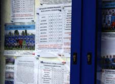 Kolejnym miejscem na mapie Polski, gdzie zawitała redakcja Weszło Junior są Wronki. Większości Polski to miasto kojarzy głównie z klubem i firmą Amica, miejscowym więzieniem i siedzibą Akademii Lecha Poznań, ale jest jeszcze jedna ciekawostka związana z tym miastem. W tym samym miejscu, gdzie znajduje się poznańska kuźnia talentów, swoją siedzibę mają Błękitni Wronki – […]